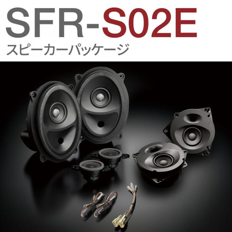 SFR-S02E-LEGACY