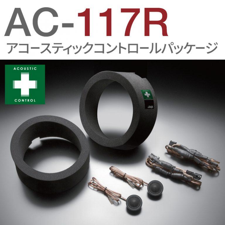 AC-117R