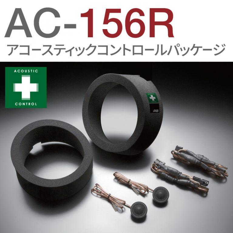 AC-156R