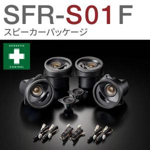 SFR-S01F-WRX