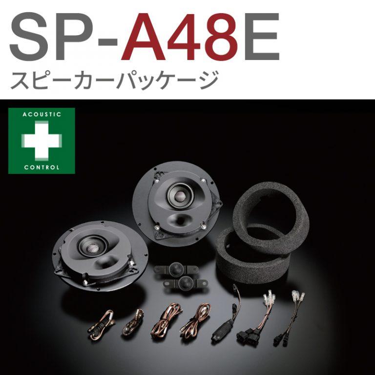 SP-A48E