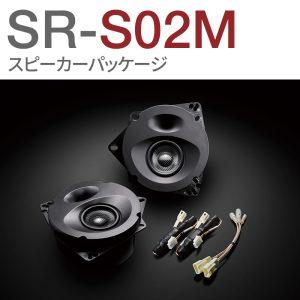 SR-S02M