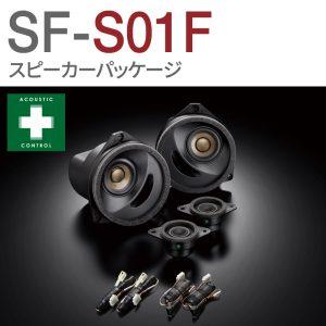 SF-S01F-XV