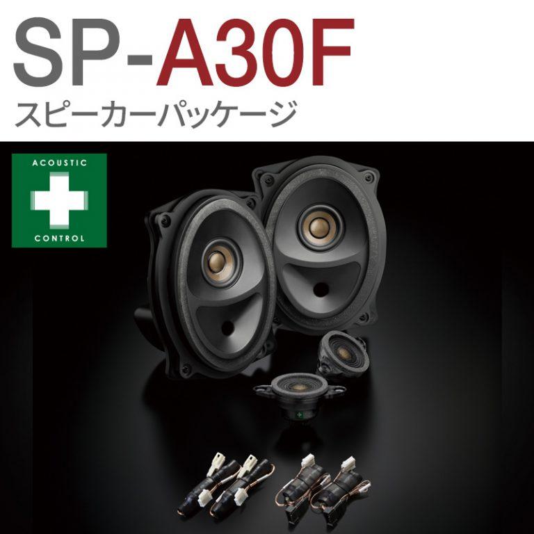 SP-A30F