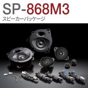 SP-868M3
