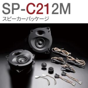 SP-C212M