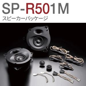 SP-R501M