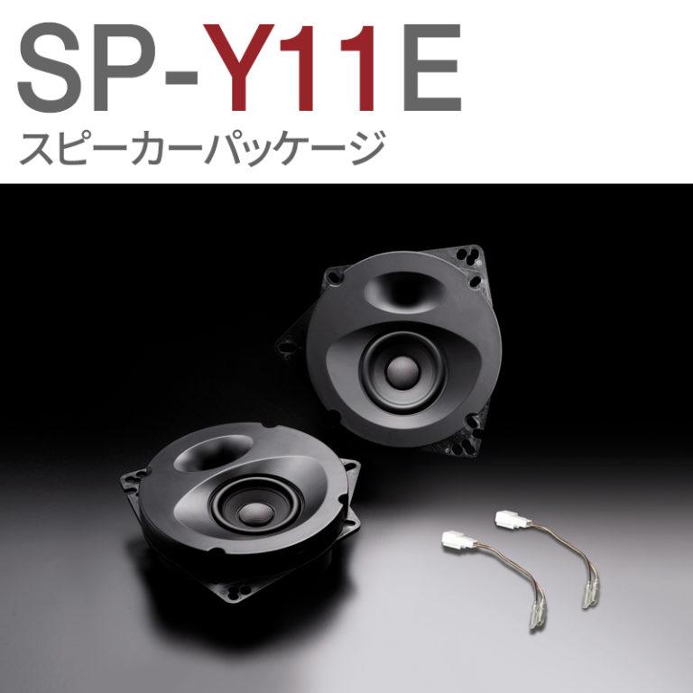 SP-Y11E-CROSS