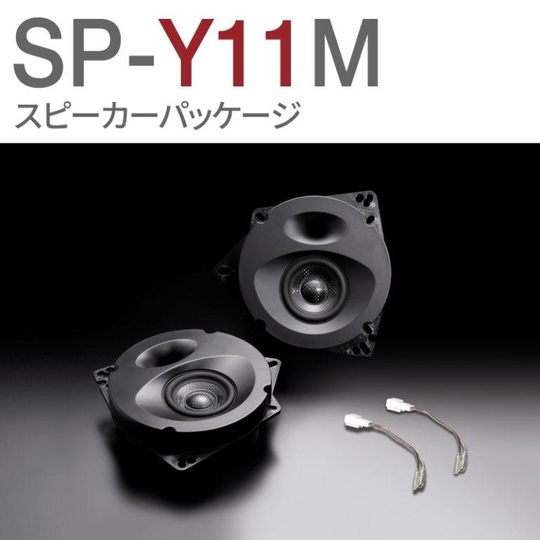 SP-Y11M-CROSS